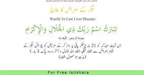 Scholar of islam audio of dr israr ahmad mp3 blogger
